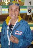 Mieko Nagaoka